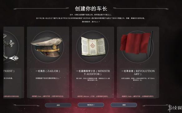 《无光之空》中文截图