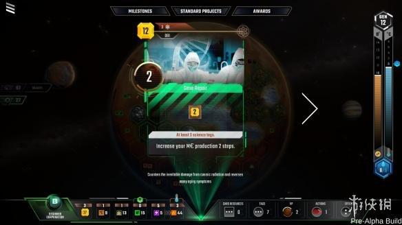 《改造火星》游戏截图
