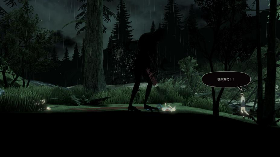 《失踪:J.J.麦克菲尔德与追忆之岛》游戏截图
