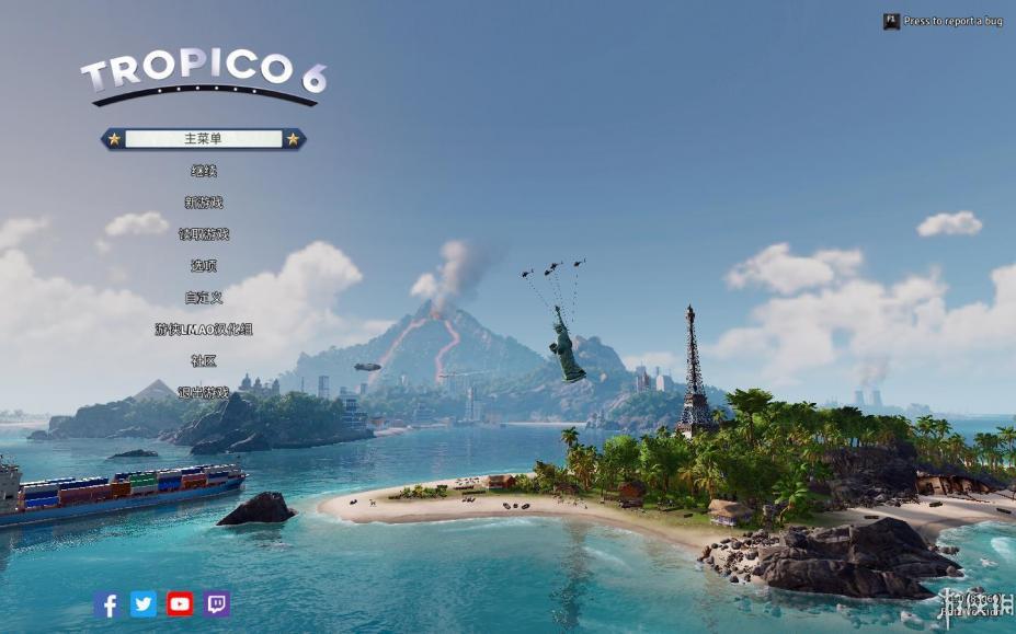 《海岛大亨6》中文截图
