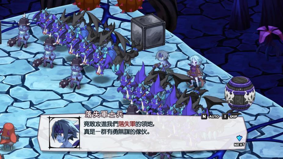《魔界战记5》官方繁中游戏截图