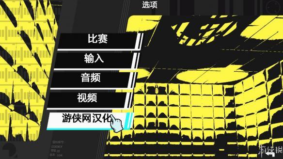 《致命:火焰》中文截图