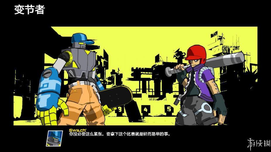 《致命联盟:火焰》中文截图