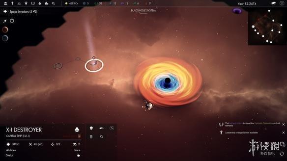 《Pax Nova》游戏截图