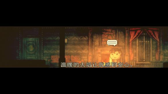 《扣押2》中文截图