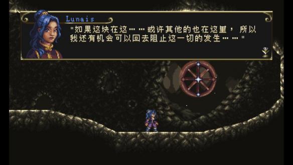 《時間操控者》中文截圖