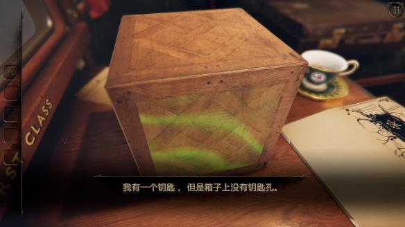 《未上锁的房间3》中文截图