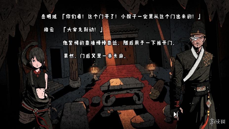 《侠隐行录:困境疑云》游戏截图(1)