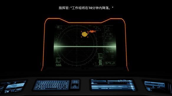 《协议》游戏截图