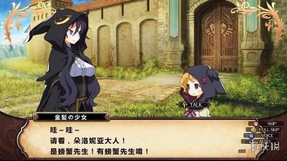 《鲁弗兰的地下迷宫与魔女的旅团》中文截图