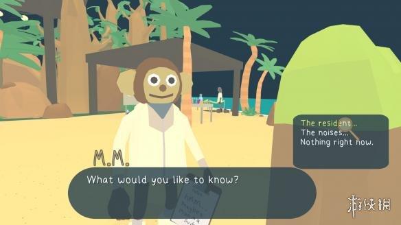 《闹鬼小岛:青蛙侦探》游戏截图3