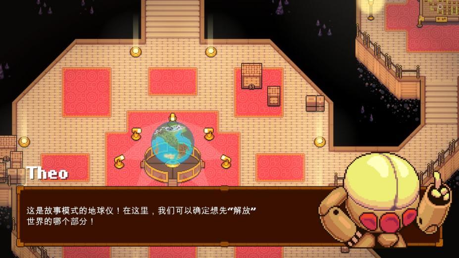 《Woodpunk》中文截图