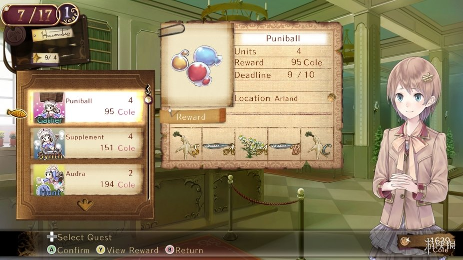 《托托莉的工作室:雅兰德的炼金术士2》游戏截图