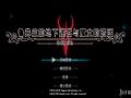 《鲁弗兰的地下迷宫与魔女的旅团》中文截图-1