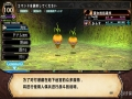 《鲁弗兰的地下迷宫与魔女的旅团》中文截图-4