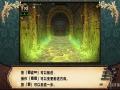 《鲁弗兰的地下迷宫与魔女的旅团》中文截图-5