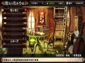 《鲁弗兰的地下迷宫与魔女的旅团》中文截图-6