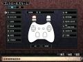《鲁弗兰的地下迷宫与魔女的旅团》中文截图-8