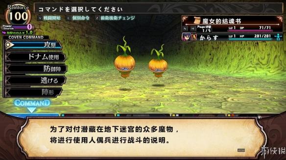 《魯弗蘭的地下迷宮與魔女的旅團》中文截圖
