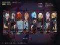《噬神者3》游戏截图-9