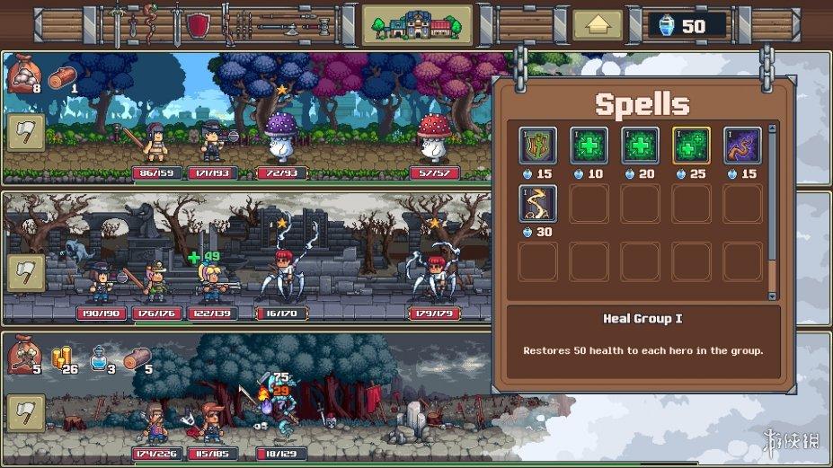 《赃物与巫术》游戏截图(2)