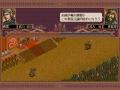 《三国志5威力加强版》游戏截图-1