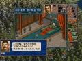 《三国志5威力加强版》游戏截图-2