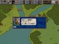 《三国志5威力加强版》游戏截图-5