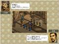 《三国志6威力加强版》游戏截图-2