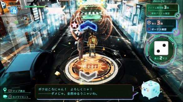 《审讯之眼:死神的遗言》游戏截图-2