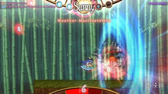 《天壤之岚》游戏截图