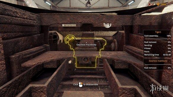 《坦克修理模拟器》游戏截图