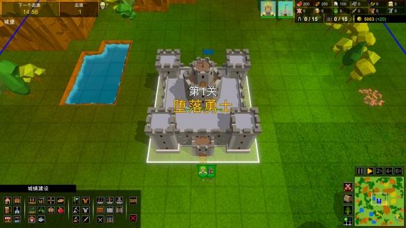 《王权陨落》游戏截图