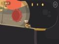 《灵动卡丁车》游戏截图-3
