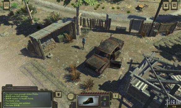 《核爆RPG:末日余生》汉化UU快3-大发UU快三截图