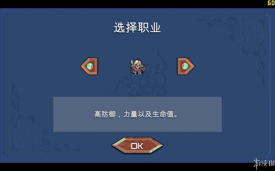 迷宫冒险2 免安装绿色中文版