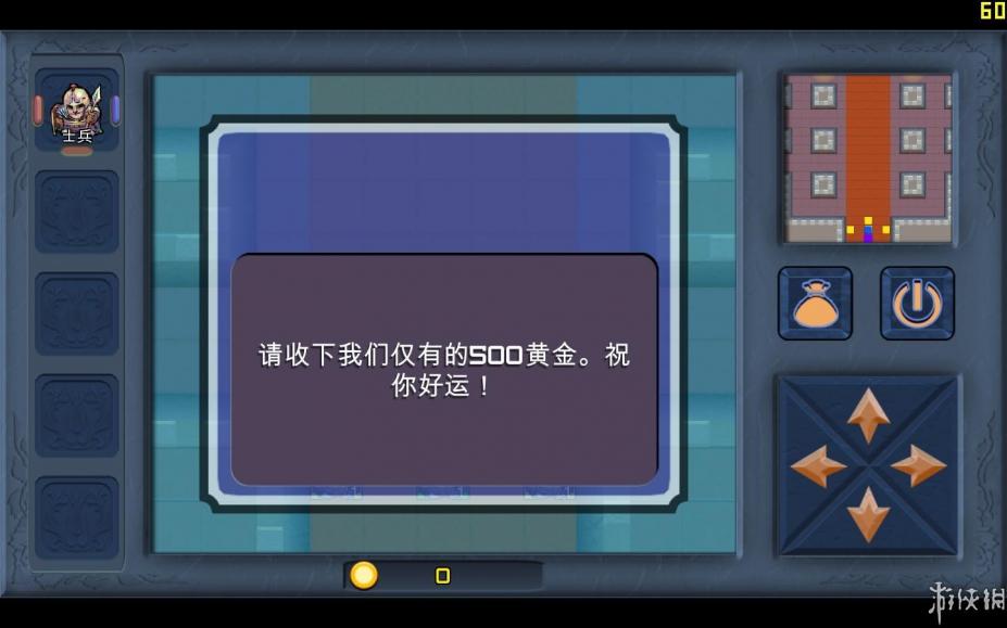 《迷宫冒险2》游戏中文截图