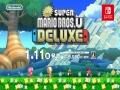 《新超级马里奥兄弟U豪华版》游戏截图-3-4