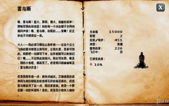 《Oh My Gore》大发5分彩—极速5分彩中文截图