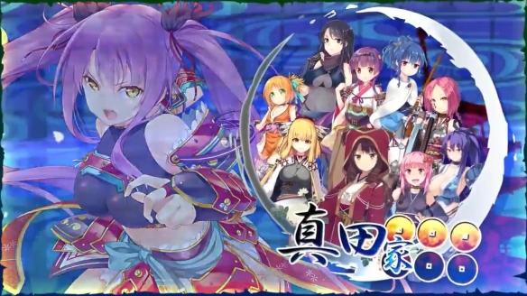 《战极姬7:突破战云红莲的遗志》游戏截图
