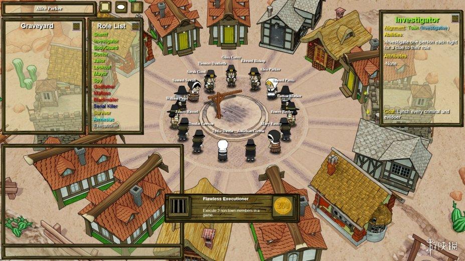 《塞勒姆小鎮》游戲截圖
