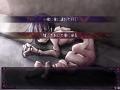 《人外娘蛊惑的幼虫》游戏截图-4