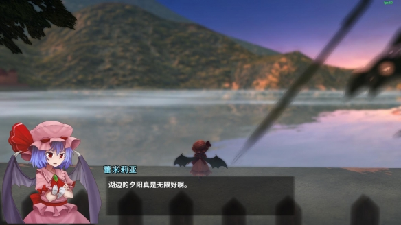 《东方红辉心》官方中文游戏截图