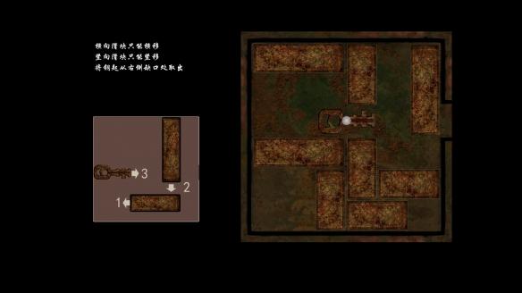 《嗜血印》游戏截图-1