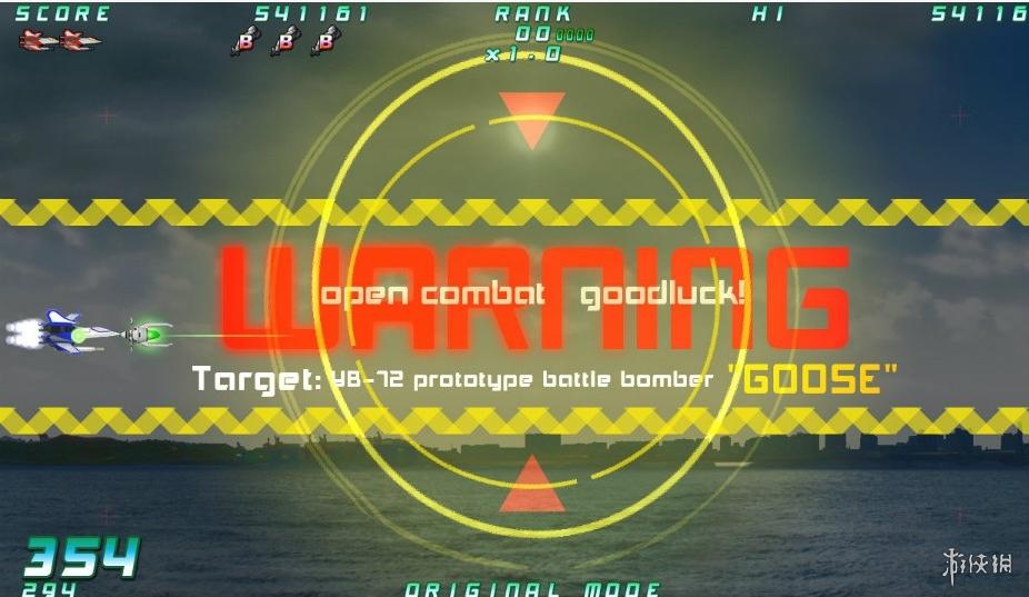 《旋转炮手》游戏截图(2)