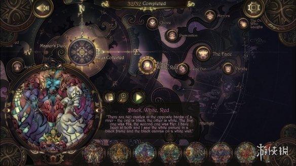 《玻璃假面舞会2:幻想》游戏截图