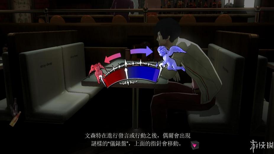 《凯瑟琳》游戏中文截图