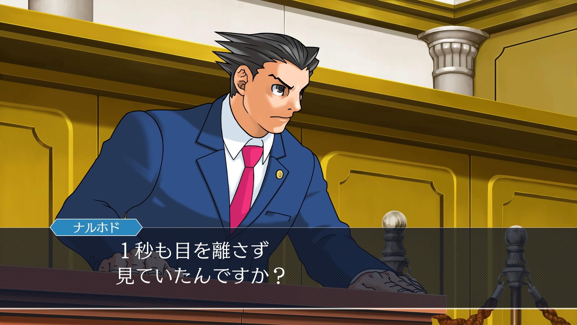 逆转裁判3/2/1/Phoenix Wright: Ace Attorney Trilogy(赠送历代10部逆转裁判)插图6