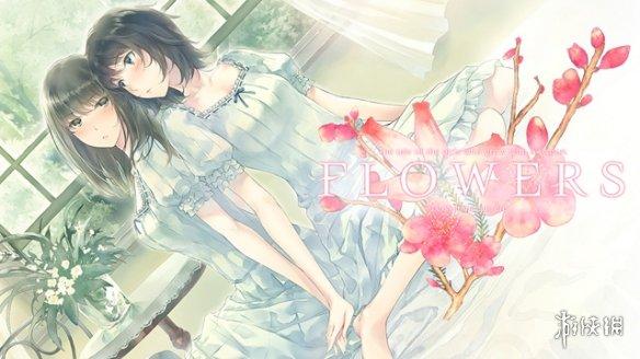 《FLOWERS四季》游戏截图