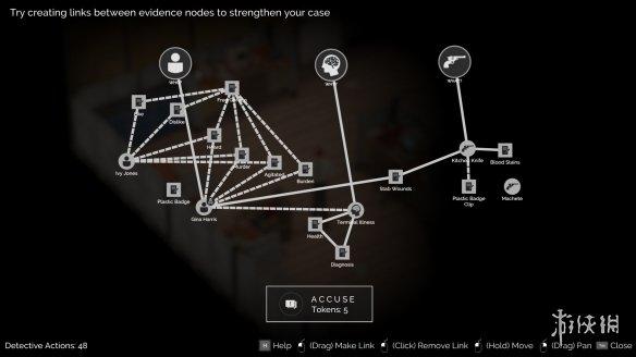 《神秘谋杀机器》游戏截图